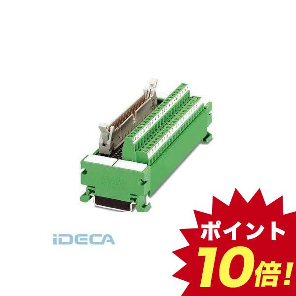 GM54859 パッシブモジュール - UM 45-FLK50/PLC - 2962489