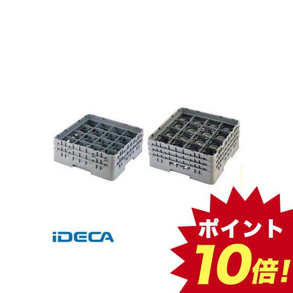 GM66080 キャンブロ 16仕切 ステムウェアラック 16S638