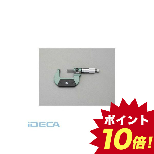 【個人宅配送不可】GM70665 直送 代引不可・他メーカー同梱不可 0-25mm マイクロメーター カウンター付 【キャンセル不可】