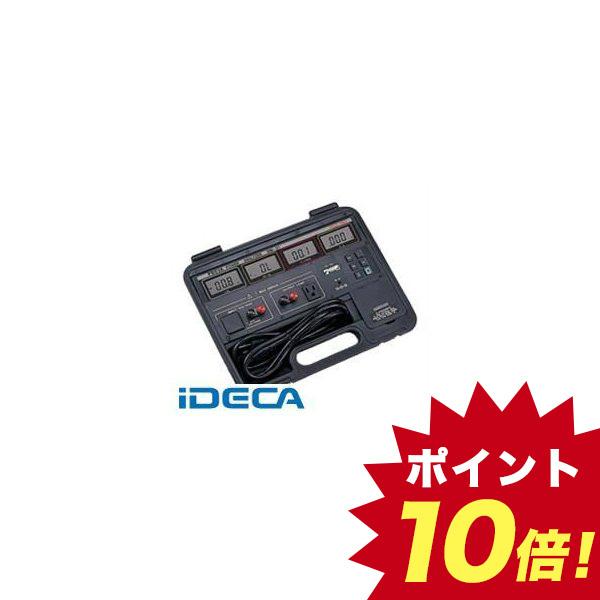 パワーアナライザデータロガー GM83183