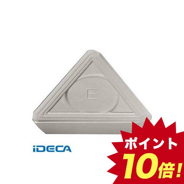 GM92004 【10個入】 ミーリング用チップ PVDコーティング PR1225