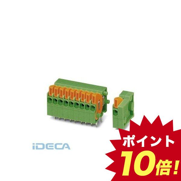 GM95584 【50個入】 プリント基板用端子台 - FFKDSA1/H-2,54- 2 - 1792511