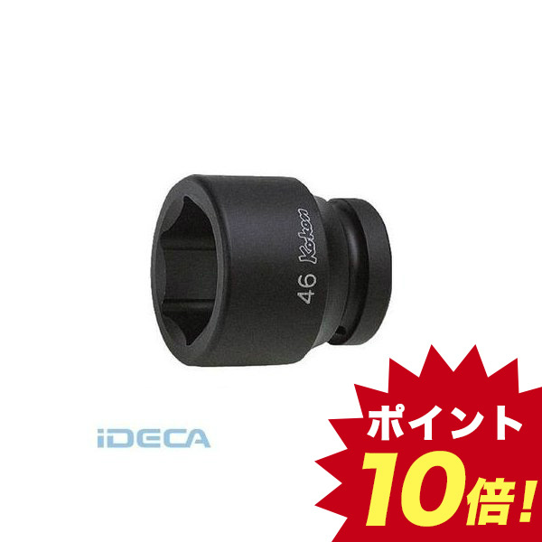 GN07999 コーケン インパクトソケット