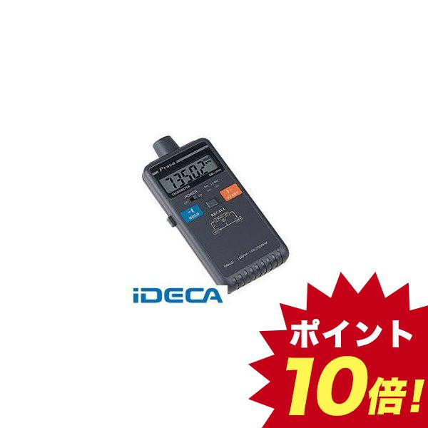GN08535 デジタル回転計