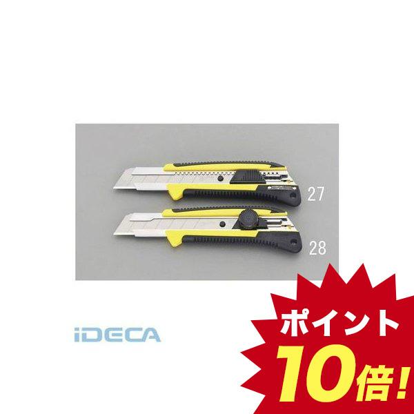 GN08674 190mm カッターナイフ ※ラッピング ※ ソフトグリップ 超厚物用 キャンセル不可 ランキングTOP10