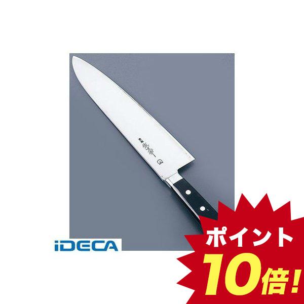 NEW売り切れる前に☆ GN29272 SA佐文 全鋼 送料無料 日本未発売 21 洋出刃
