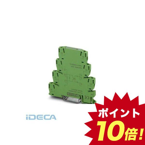 GN29591 【10個入】 ソリッドステートリレーモジュール - PLC-OSP- 60DC/300DC/ 1 - 2980843
