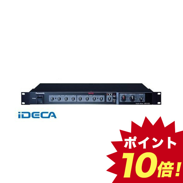 【予約受付中】【4月上旬以降入荷予定】GN33185 RAMSAシリーズ コンパクトミキサー 9イン・3アウト