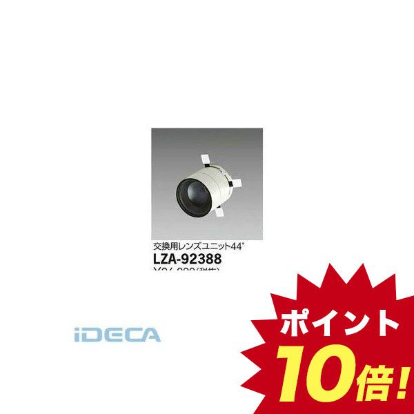 GN36432 LED部品