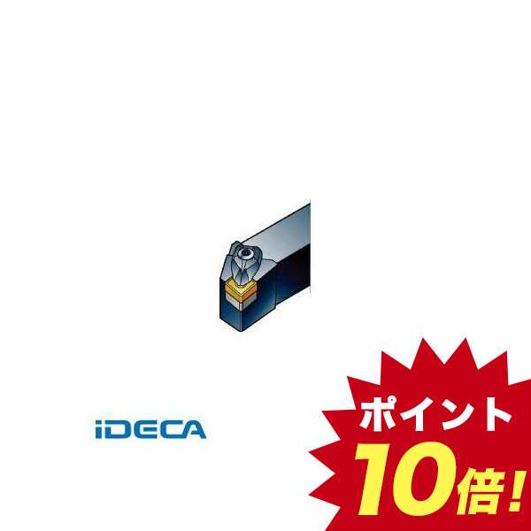 GN78194 コロターンRC ネガチップ用シャンクバイト【キャンセル不可】