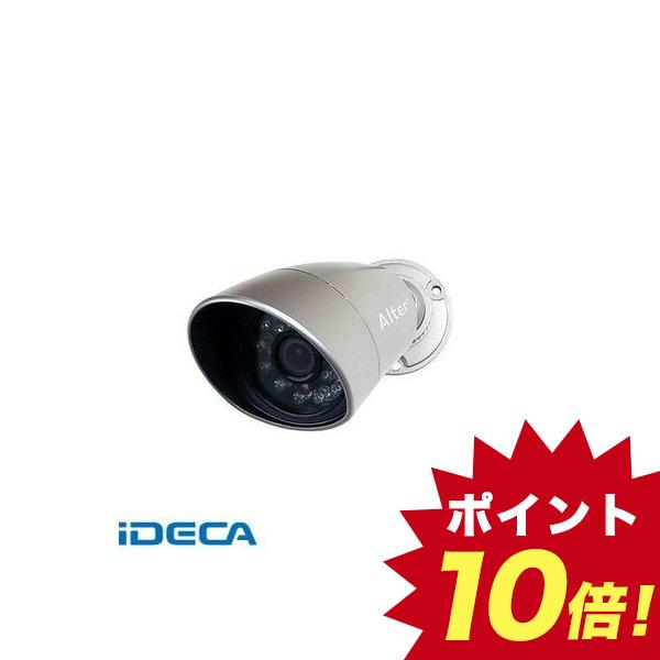 GN81161 オルタプラス ミニDIYカメラ AT-1300