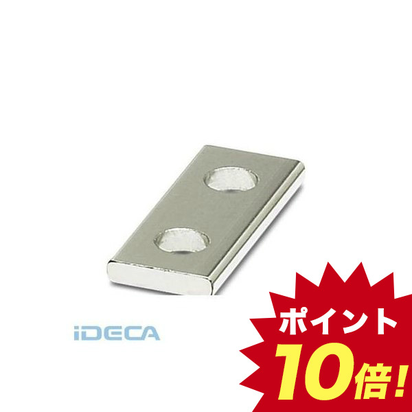 GN81619 接続レール - UHV 50-VS 2 - 5030897 【10入】