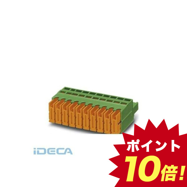 GN99640 プリント基板用コネクタ - QC 1/ 2-ST-5,08 - 1883255 【50入】