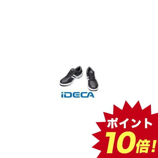 GP00800 安全靴 短靴 BZ11-B 23.5cm
