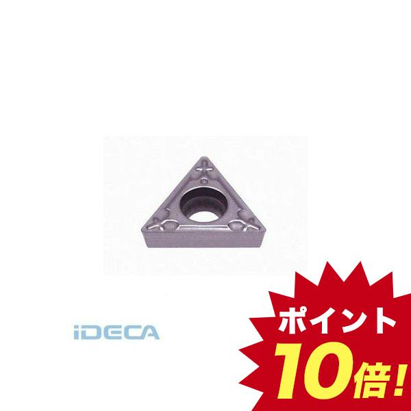 GP16558 タンガロイ 旋削用G級ポジTACチップ CMT NS9530 【10入】 【10個入】