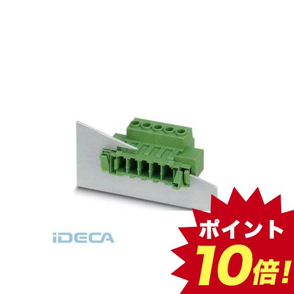 GP28351 プリント基板用コネクタ - DFK-PC 5/ 8-ST-7,62 - 1716564 【10入】 【10個入】