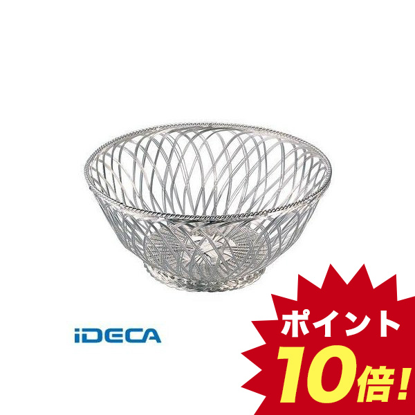 GP35739 手編みバスケット フレンチバスケット 丸型 03410060