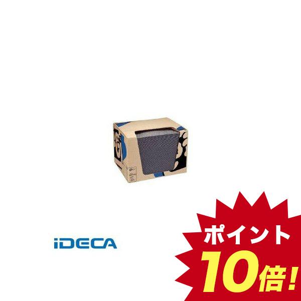 GP39114 ピグマット ヘビーウェイト ミシン目入り 【100枚/箱】