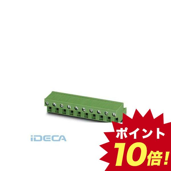 GP46135 プリント基板用コネクタ - FRONT-GMSTB 2,5/ 4-ST-7,62 - 1806135 【50入】 【50個入】