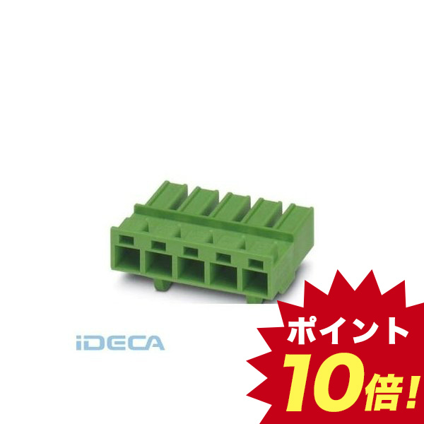 GP56351 プリント基板用コネクタ - PCC 4/ 9-ST-7,62 - 1840120 【50入】