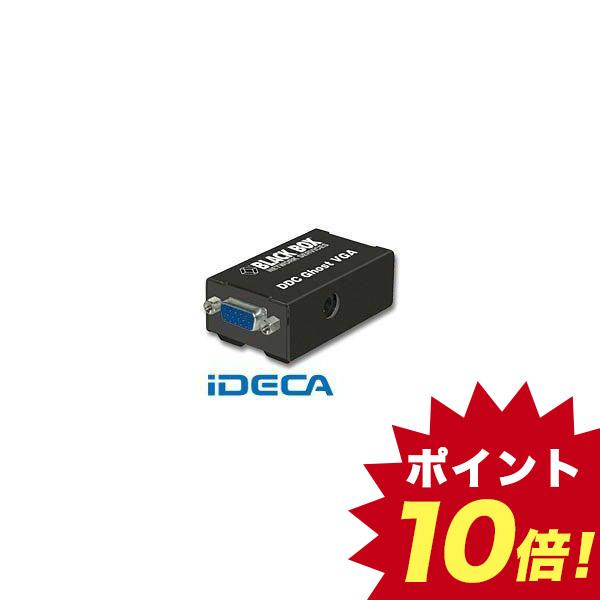 【個数:1個】GP64284 VGA DDCゴースト【キャンセル不可】
