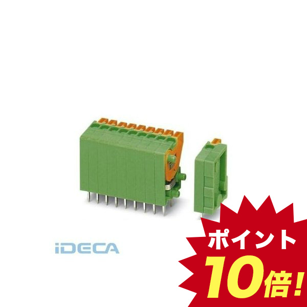 GP87947 【50個入】 プリント基板用端子台 - FFKDSA1/V-2,54- 2 - 1789618