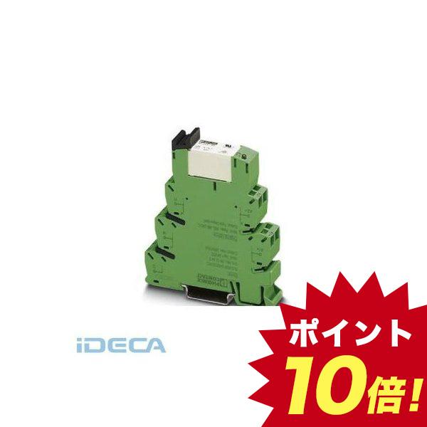 GP96602 【10個入】 リレーモジュール - PLC-RSP- 48DC/21HC - 2912293