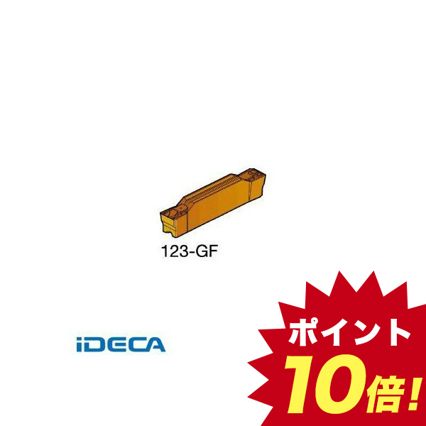 GR09400 【10個入】 コロカット2 突切り・溝入れチップ 1125【キャンセル不可】