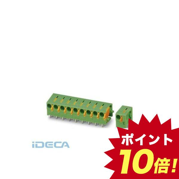 信託 GR13299 プリント基板用端子台 - FFKDSA1 H2-5 1700486 08- 正規激安 50個入 2