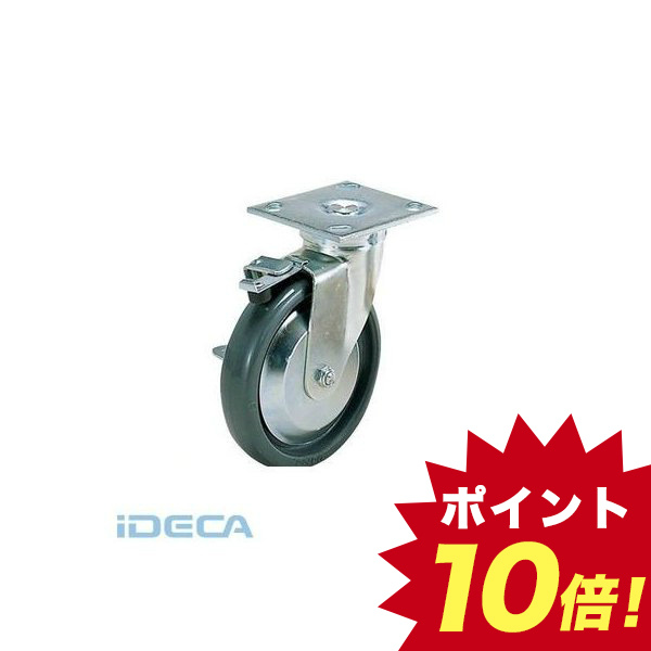 GR16585 重量用キャスターSUG-31-75A-TU【200-130-075