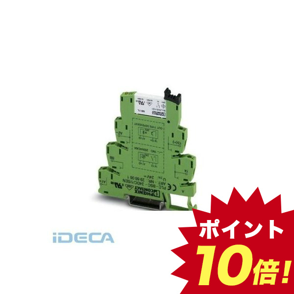 GR47306 【10個入】 リレーモジュール - PLC-RSC-120UC/ 1AU/SEN - 2966320
