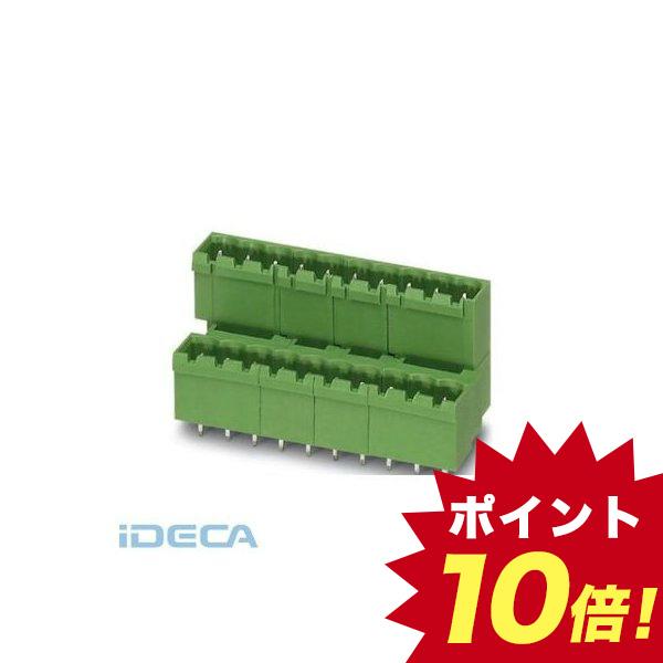 GR54874 ベースストリップ - MDSTBVA 2,5/ 9-G-5,08 - 1845400 【50入】