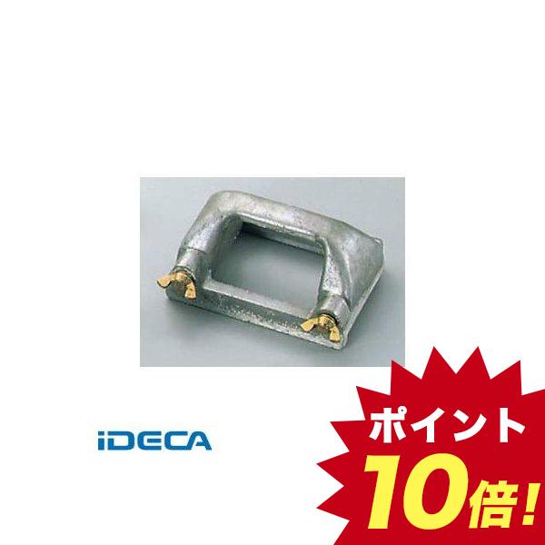 GS03281 砥石 レンジストン用ハンドル