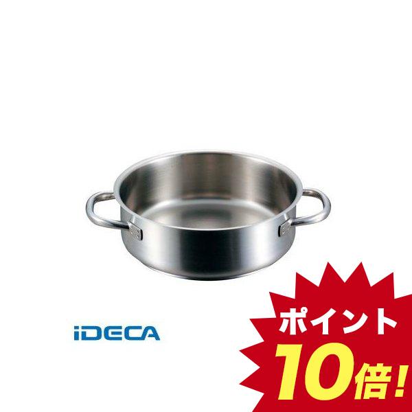 GS03894 パデルノ 外輪鍋 蓋無 1009-36 電磁