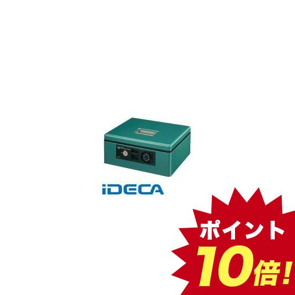 GS28134 手提げ金庫A4シリンダー錠・ダイヤル錠緑 CB-11G