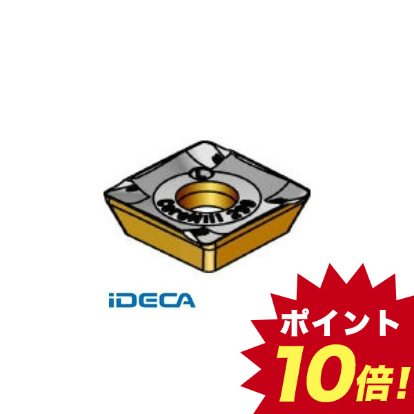 GS28631 フライス用チップ 10個入 【キャンセル不可】