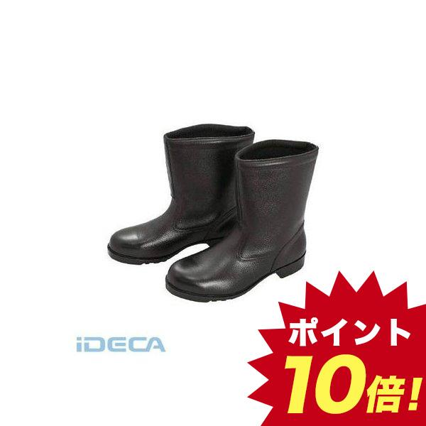 GS42912 ゴム底安全靴 半長靴 V2400N 23.0CM
