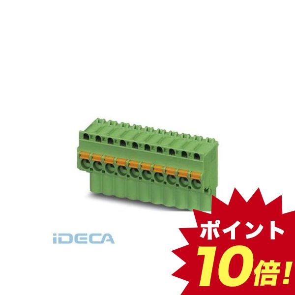 GS44505 プリント基板用コネクタ - FKCVW 2,5/ 9-ST - 1910102 【50入】