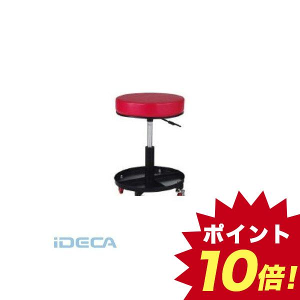 【個数:1個】GS48924 工具入れ作業椅子φ370×440~555