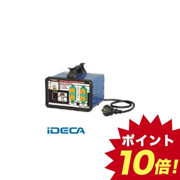 GS68269 変圧器 降圧専用カセットコンセントトラパック 3KVA