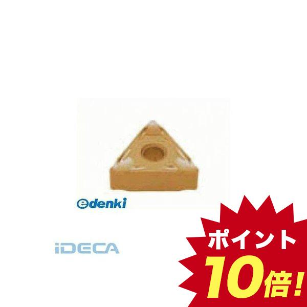 GS86620 旋削用M級ポジTACチップ COAT 【10入】 【10個入】