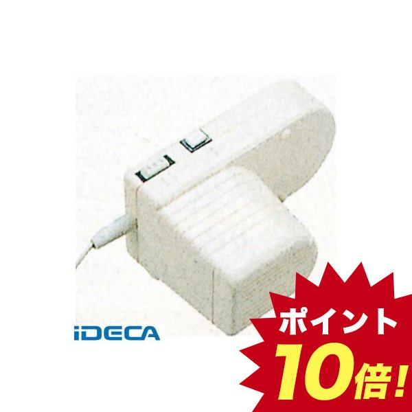 GS93051 インペリア パスタモーター Art2500 パスタマシンSP-150用 【ポイント10倍】