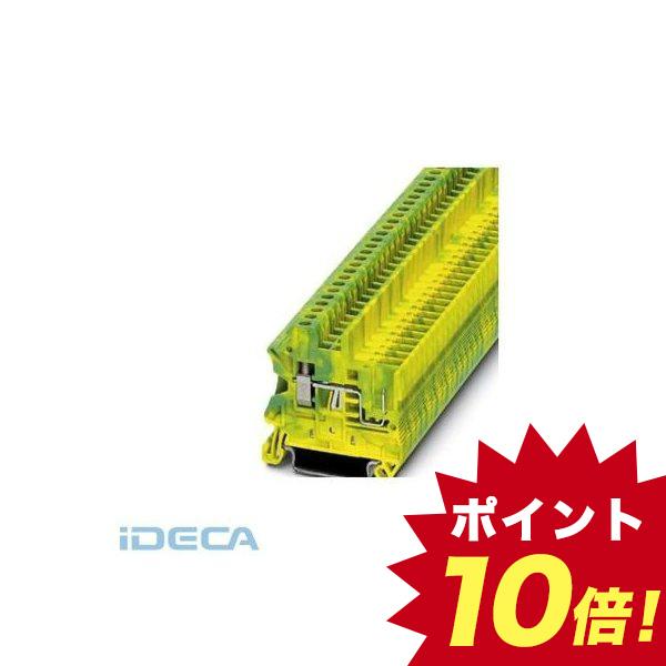 GT05188 アース端子台 - UT 2,5/1P-PE - 3045033 【50入】