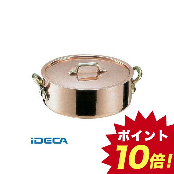 GT05343 SAエトール銅 外輪鍋 27