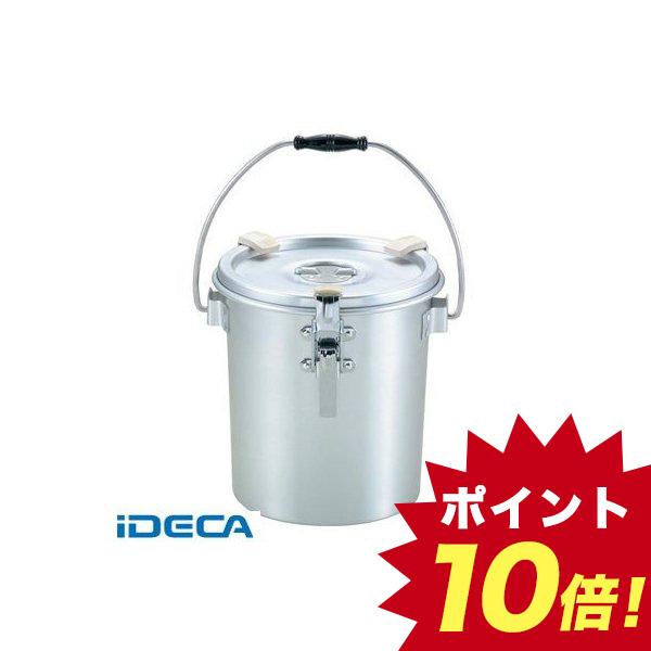 GT13957 アルマイト 丸型二重食缶 クリップ付 237-B