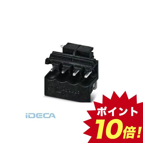 GT56129 ベースストリップ - MSTBO 2,5/ 4-G1L THRR44 BK - 2697194 【100入】