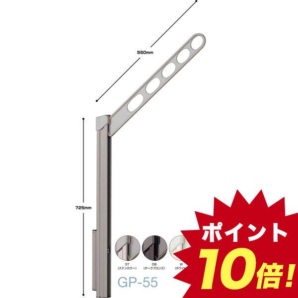 GT62225 ホスクリーン 【2本入り】