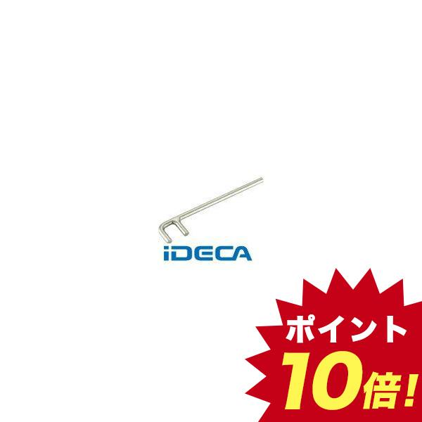 【海外手配品 納期-約2ヶ月】GT77580 バルブハンドル60