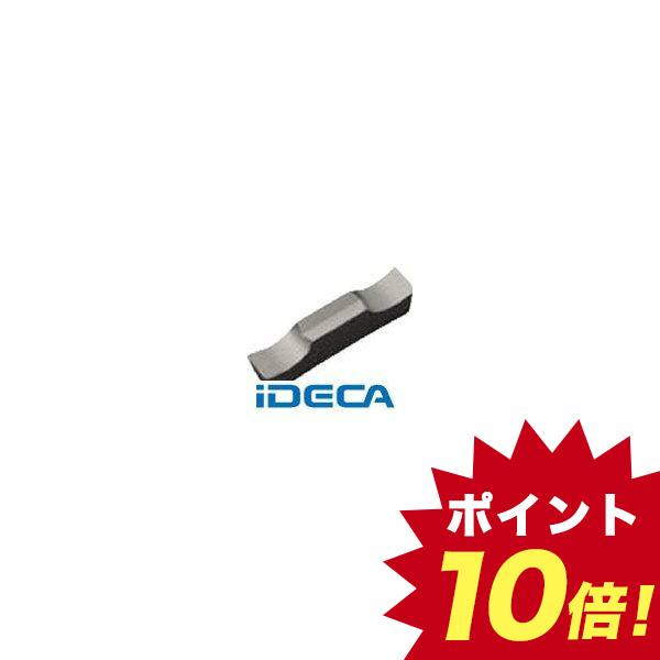 GT81814 【10個入】 溝入れ用チップ TN90 サーメット