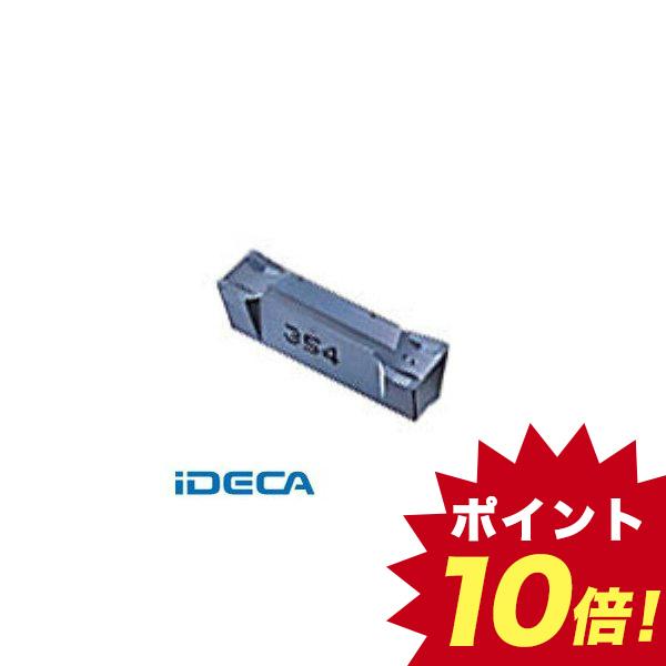 GT93231 A DG突/チップ COAT 10個入
